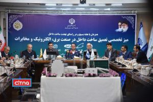 مودمهای ایرانی شرکت مخابراتی ارگ جدید در سبد محصولات شرکتهای مخابرات ایران، همراه اول و مبیننت